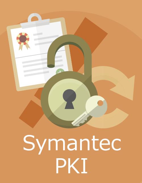 Symantec の PKI の無効化について