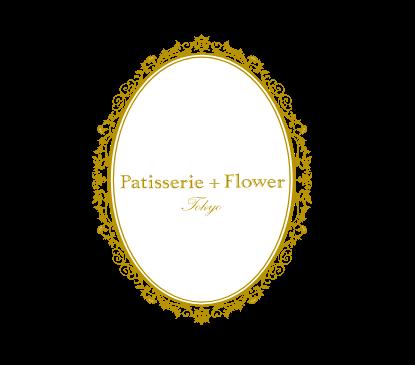 patissrie+flower