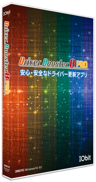 diver booster 8
