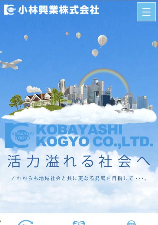 KOABAYASHI