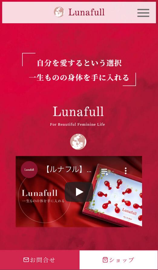 Lunafull